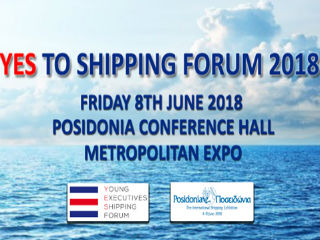 It is our strong belief that the open dialogue which began at Posidonia 2016 and attracted more than 1,300 delegates must continue and we hope even more people will be motivated to support our vision and effort.  For this reason, this year, the participants on the day of the Forum, apart from having the opportunity to ask their questions, they will be able to take part in organized visits to the Posidonia Exhibition stands in order to become familiar with the Industry of Shipping Services.